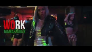 Lil Mama - Work (Rihanna & Drake)