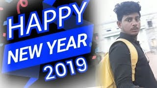 Happy New Year 2019 Vlog Nayan DJ ... Murshidabad Short youtuber  New Bangla Vlog