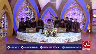 Naat Sharif   Meray Kamli Walay Ki Shaan Hi Nirali Hai   Sher Miandad   5 June 2018   92NewsHD