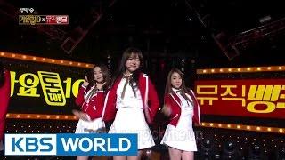 I.O.I (아이오아이) - Remix by I.O.I [Music Bank Special Stage / 2016.12.23]