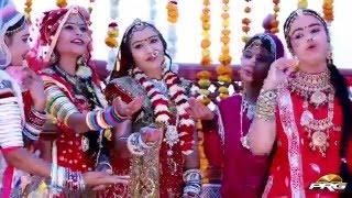 Paramparik Rajasthani Vivah Geet - Mari Haldi Ro Rang | Shailja Vyas | FULL HD Video | Nutan Gehlot
