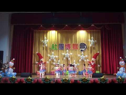 107社博會幼兒舞蹈社 - YouTube