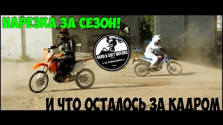 Summer compilation  #1 moto wins and fails H&S-motors