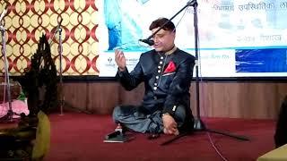 Dom kata gelo : Maithali song By Abhash labh !