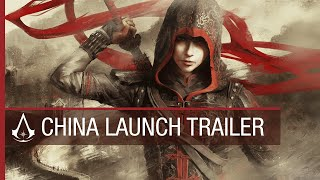 Assassin\'s Creed Chronicles: China is available for free on UPLAY