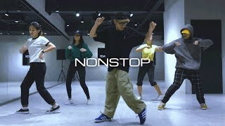 Drake - Nonstop   Peot Choreography