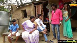    COMEDY VIDEO    गर्भ में पल रही लड़की,सास बोली करा दे सफईया फिर लड़के ने क्या किया   COMEDY KING   