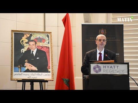 Le Groupe Le Matin présente la 2e édition du Morocco Today Forum