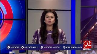 Nawaz Sharif calls to workers for his support whenever require - 02 April 2018 - 92NewsHDPlus