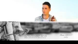 ihsan aydın yeni albüm 2014