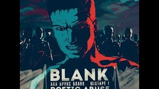 BLANK i go fuckin psycho Lyrics