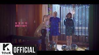 [MV] Bolbbalgan4(볼빨간사춘기) _ Some(썸 탈꺼야)