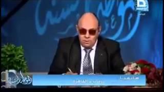 شيخ مصري يموتك ضحك هههههههه