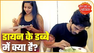 Lunch Party On The Sets Of 'Nazar' | Saas Bahu Aur Saazish