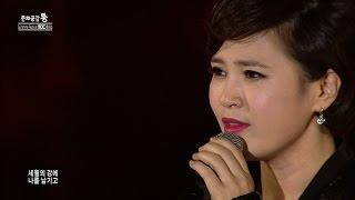 이수진 - 그대의 빈 자리 (Sunshine Festival #6)