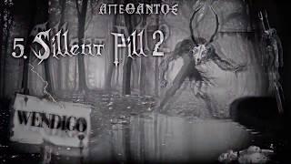 ΑΠΕΘΑΝΤΟΣ _ SILENT PILL 2