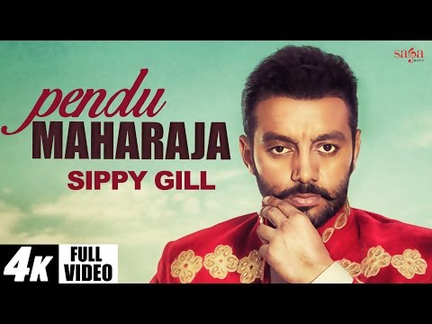Pendu Maharaja Lyrics - Sippy Gill | Amrit Maan
