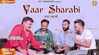 Latest Punjabi Comedy 2019 | Yaar Sharabi | Happy Jeet Pencher Wala | Bhana Bhagauda | Dhana Amli