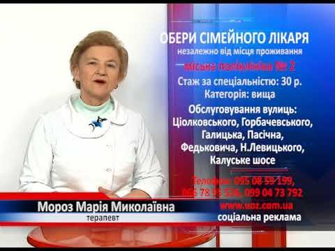 мп2.25 Мороз Марія