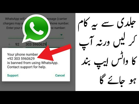 Whatsapp photo download problem