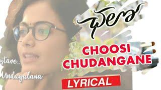 choosi chudangane nachesave lyrics #studios2u
