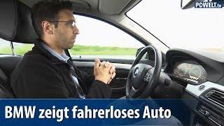 Fahrerlos auf der A9 - BMW zeigt selbstfahrendes Auto | deutsch / german