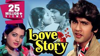 Love Story (1981) Full Hindi Movie   Kumar Gaurav, Vijayta Pandit, Rajendra Kumar, Danny width=