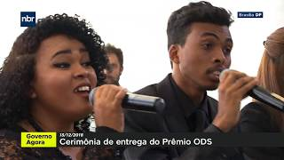 Prêmio ODS Brasil
