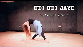 Udi Udi Jaye | Raees | Bollywood dance | Veena Babu | Beginner routine |