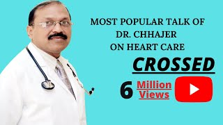 Dr. Bimal Chhajer's lecture on Heart Disease in Hindi (HRSM)
