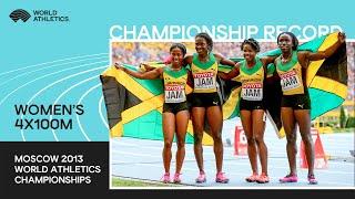 Women's 4x100m Final   World Athletics Championships Moscow 2013
