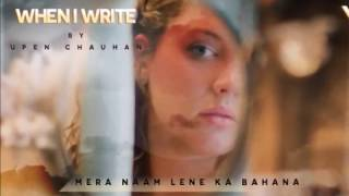 Mera naam lene ka bahana- urdu poetry recitation - Upen Chauhan