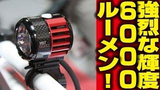 世界初!CATEYE VOLT6000超速レビュー / 名古屋サイクルトレンド2016