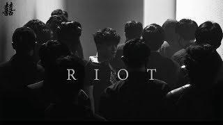 exo (엑소)   riot