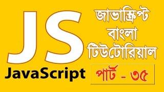 JavaScript Fundamentals Bangla Tutorial (Primitive and Object)–Part:35