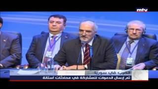 Prime Time News  - 13/02/2017 -  الحرب في سوريا