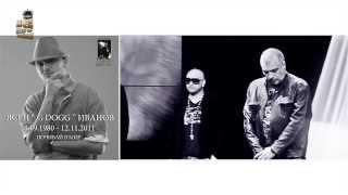 G DOGG - Добрите умират млади (live mix)