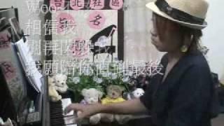 男人不該讓女人流淚-蘇永康一樓老師阿妹彈流行鋼琴小楊製作