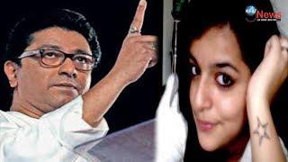 राज ठाकरे की बेटी राजनीति छोड़ अब बॉलीवुड में करेगी ये काम   RAJ THAKRE DAUGHTER