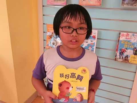 閱讀課融入母語 - YouTube