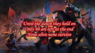 SABATON  - Shiroyama HIGH QUALITY + Lyrics
