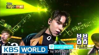 SEVENTEEN - BOOM BOOM | 세븐틴 - 붐붐 [Music Bank / 2016.12.23]
