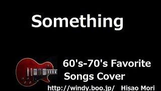 Something - The Beatles Cover - Lyrics