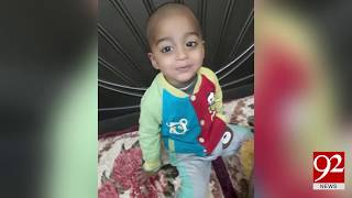 Faisalabad: 4 Yrs child kidnapped, Police failed to capture accused despite CCTV footage -14 Jan 18