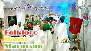 روميكس فلكلور دانس ميكس مغربي Dance Mix Marocain