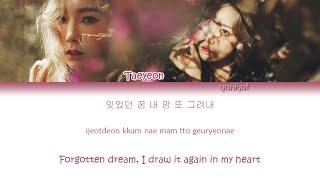 Taeyeon (태연) - I (Feat. Verbal Jint) (Color Coded Han Rom Eng Lyrics)   by YankaT