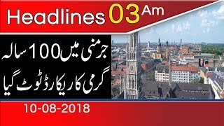 News Headlines & Bulletin | 03:00 AM | 10 August 2018 | 92NewsHD