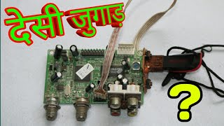 🤑DTH MPEG 2 Box Me USB card  Device kaise Connect kare👈😂