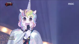 [King of masked singer] 복면가왕 - 'unicorn' special performance - Tommorrow 20180513