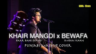 Khair Mangdi / Bewafa - Samarth Swarup [Mash-up Version]
